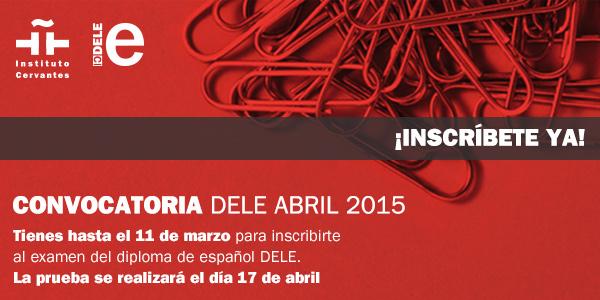llamada_diplomas_dele_2015_instituto_cervantes_es_600